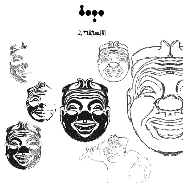 uisdc-logo-2016100311