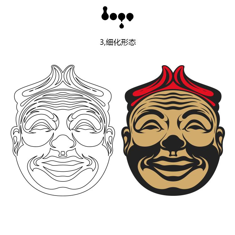 uisdc-logo-2016100312