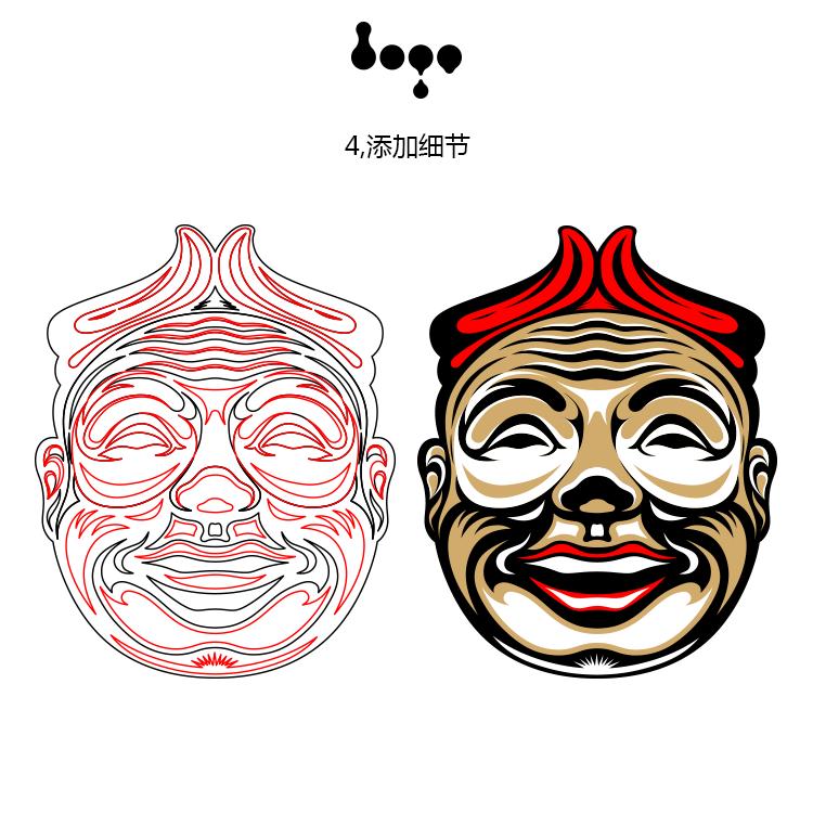 uisdc-logo-2016100313