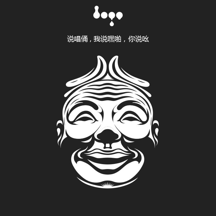 uisdc-logo-2016100316