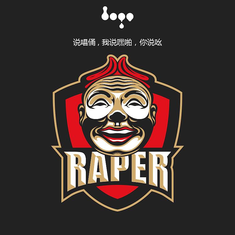 uisdc-logo-2016100317