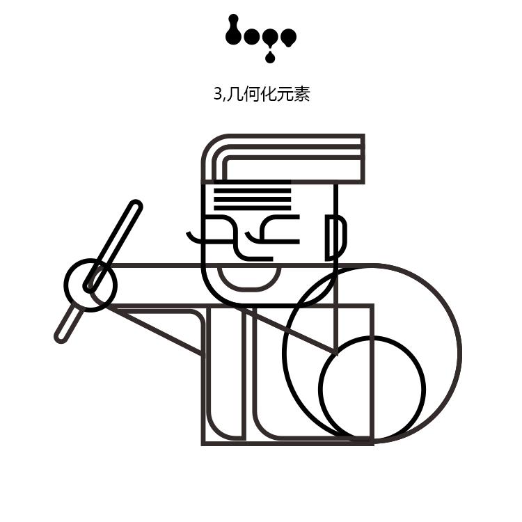 uisdc-logo-2016100319