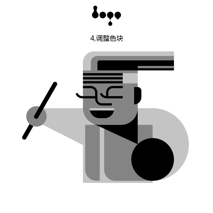 uisdc-logo-2016100320