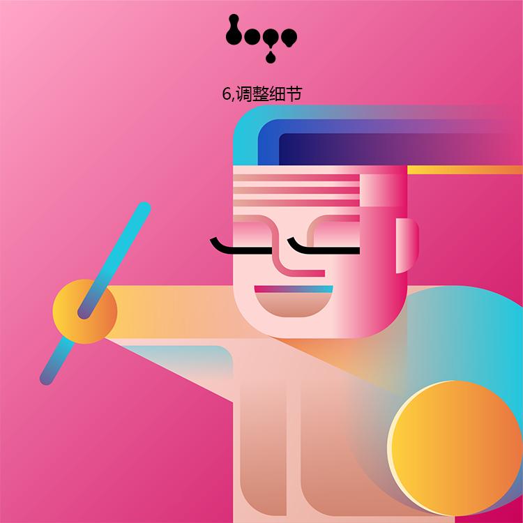 uisdc-logo-2016100322