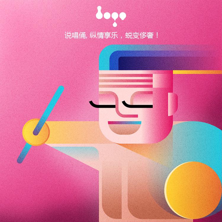 uisdc-logo-2016100323