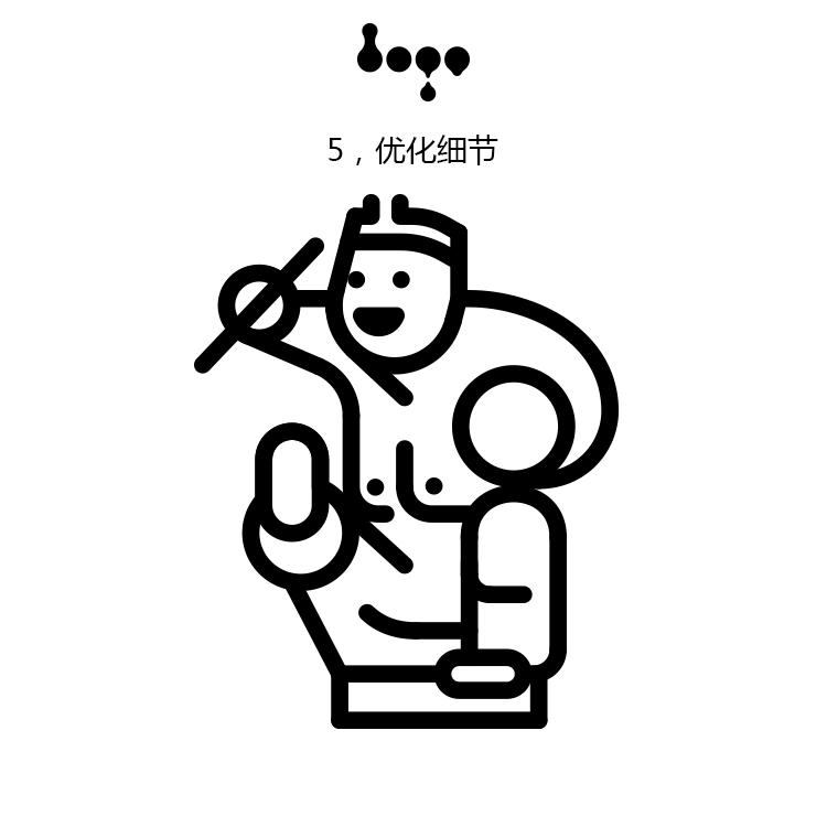 uisdc-logo-201610037
