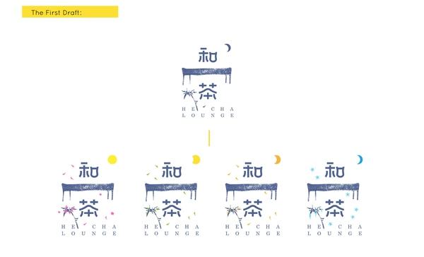 uisdc-logo-2016102226