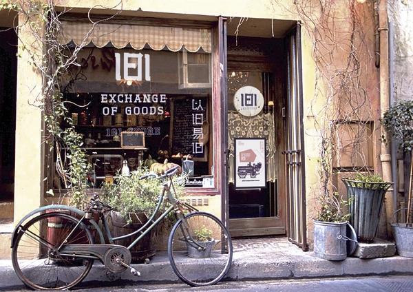 sps1495-120Copyright:www.quanjing.com