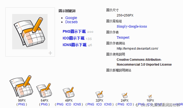 usidc-icon-20161011 (4)