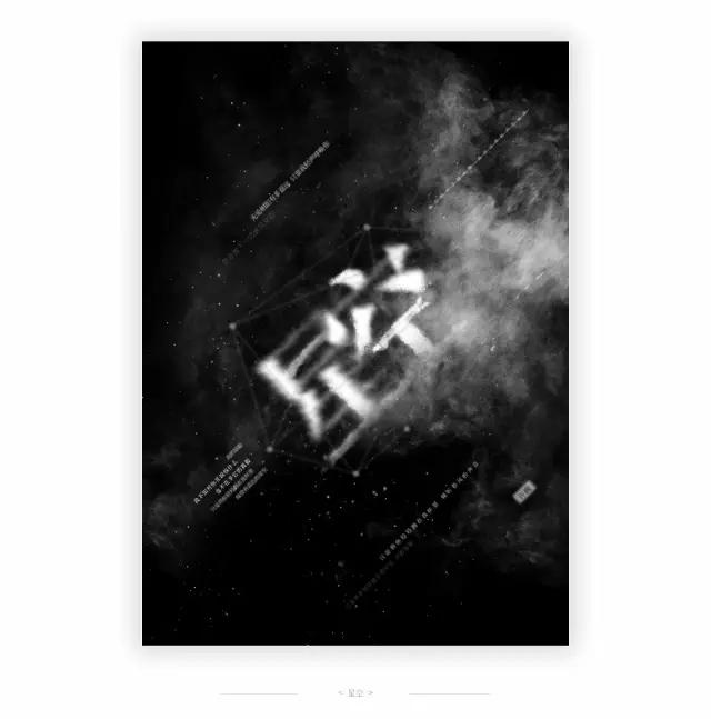 uisdc-201611-317