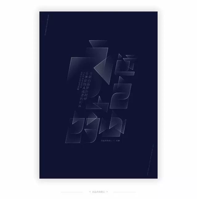 uisdc-201611-323