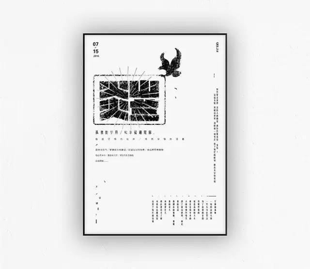 uisdc-201611-329