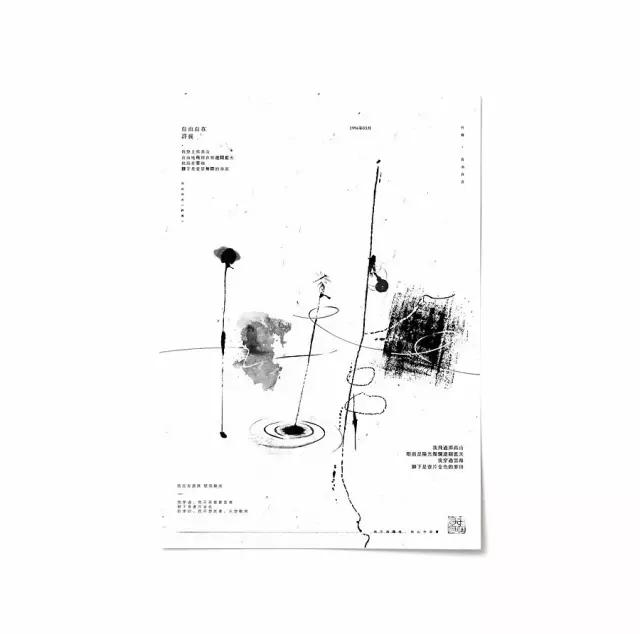 uisdc-201611-338