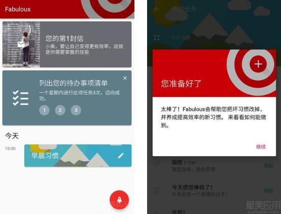 uisdc-app-201611074
