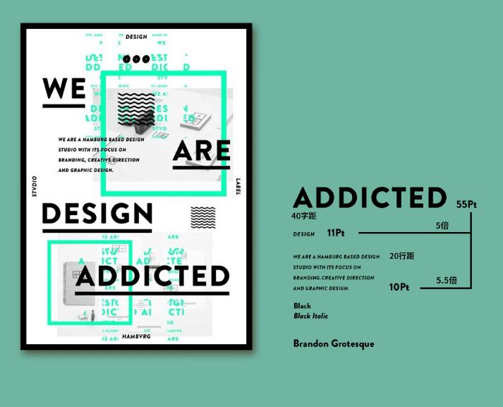 uisdc-design-2016110419