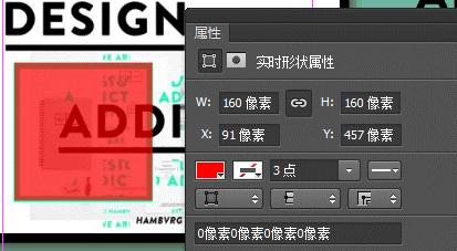uisdc-design-201611046