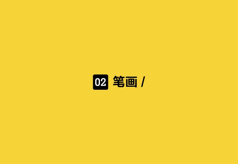 uisdc-font-2016112314