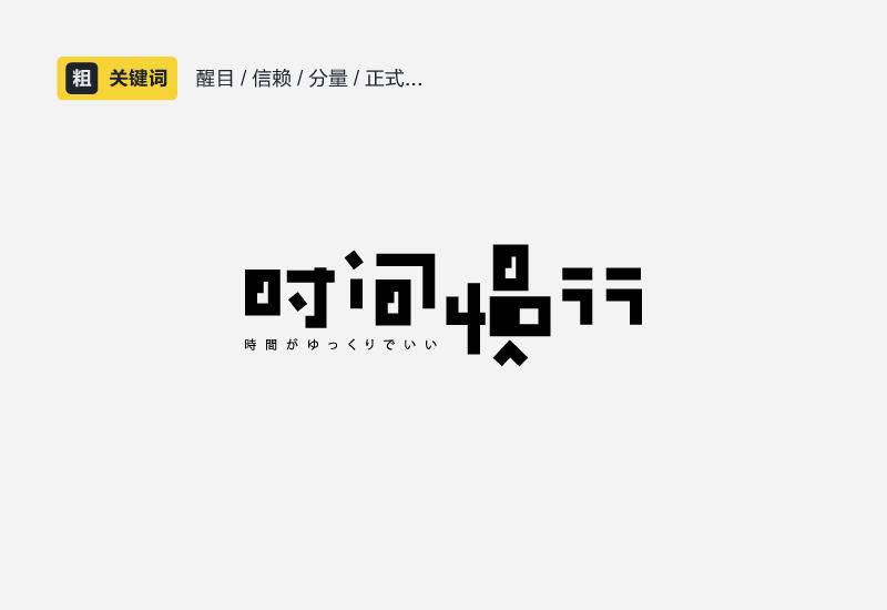 uisdc-font-2016112317