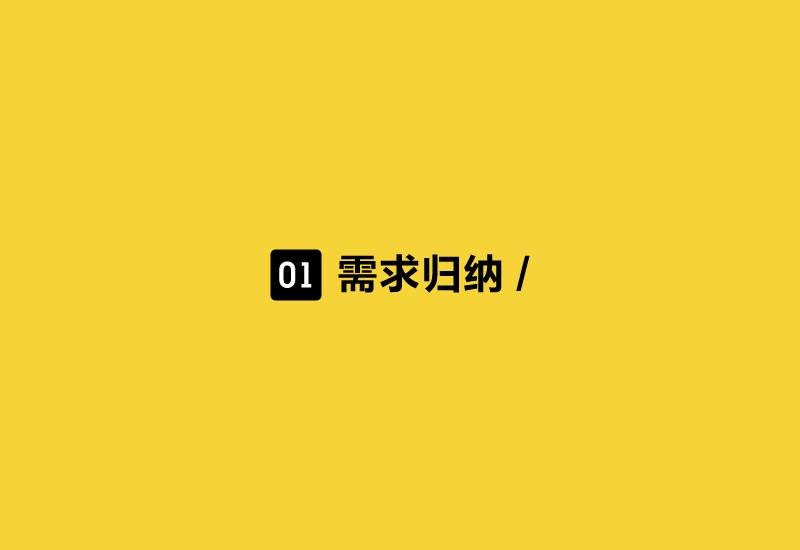 uisdc-font-2016112326