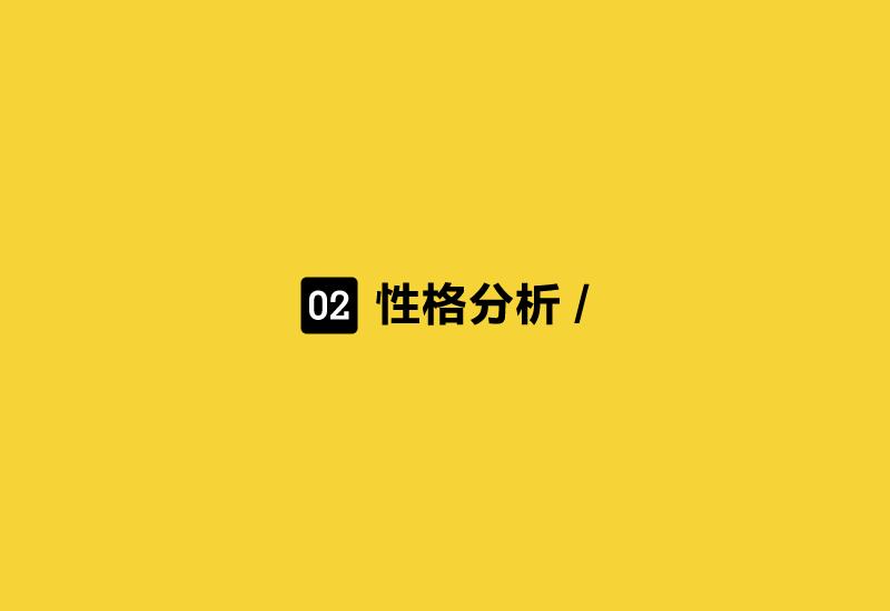 uisdc-font-2016112327