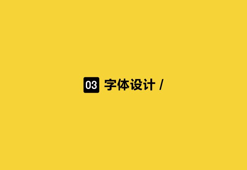 uisdc-font-2016112328