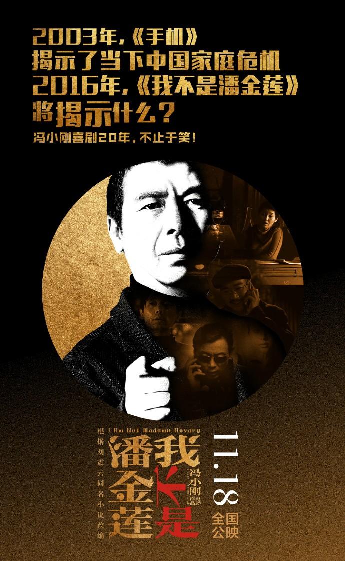 uisdc-poster-2016112111