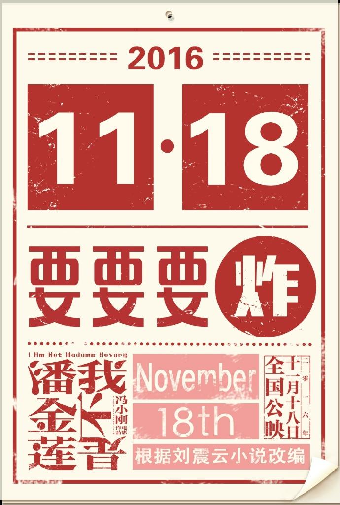 uisdc-poster-2016112122