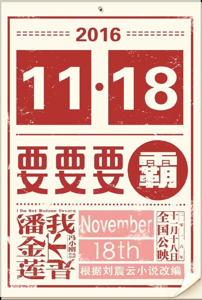 uisdc-poster-2016112123
