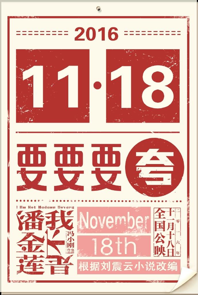 uisdc-poster-2016112124