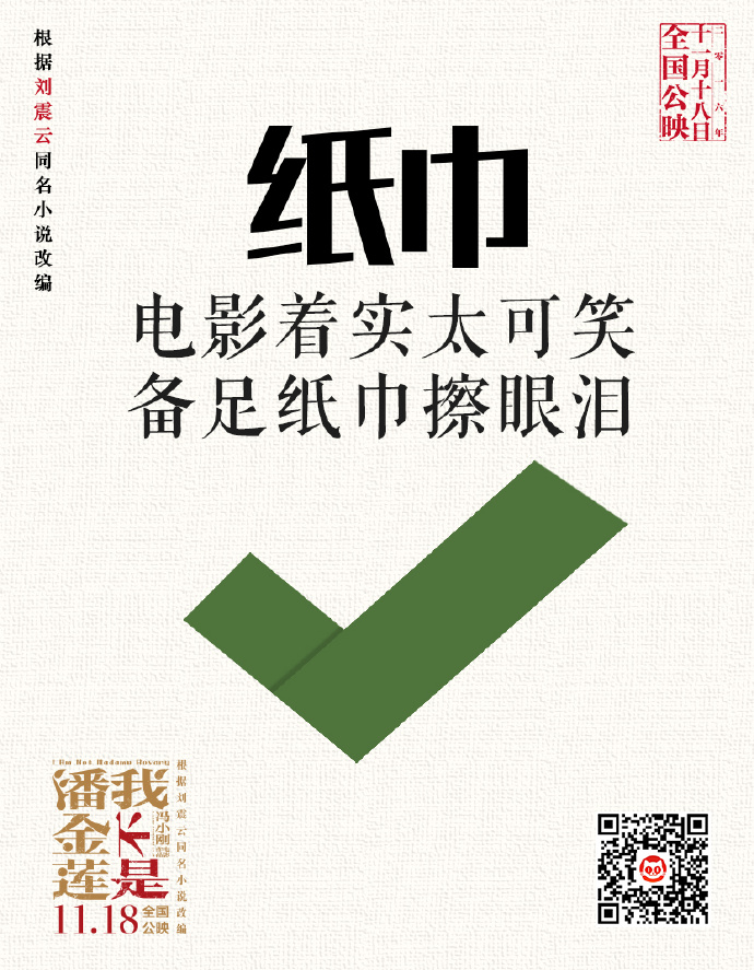 uisdc-poster-2016112128