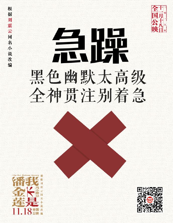 uisdc-poster-2016112130