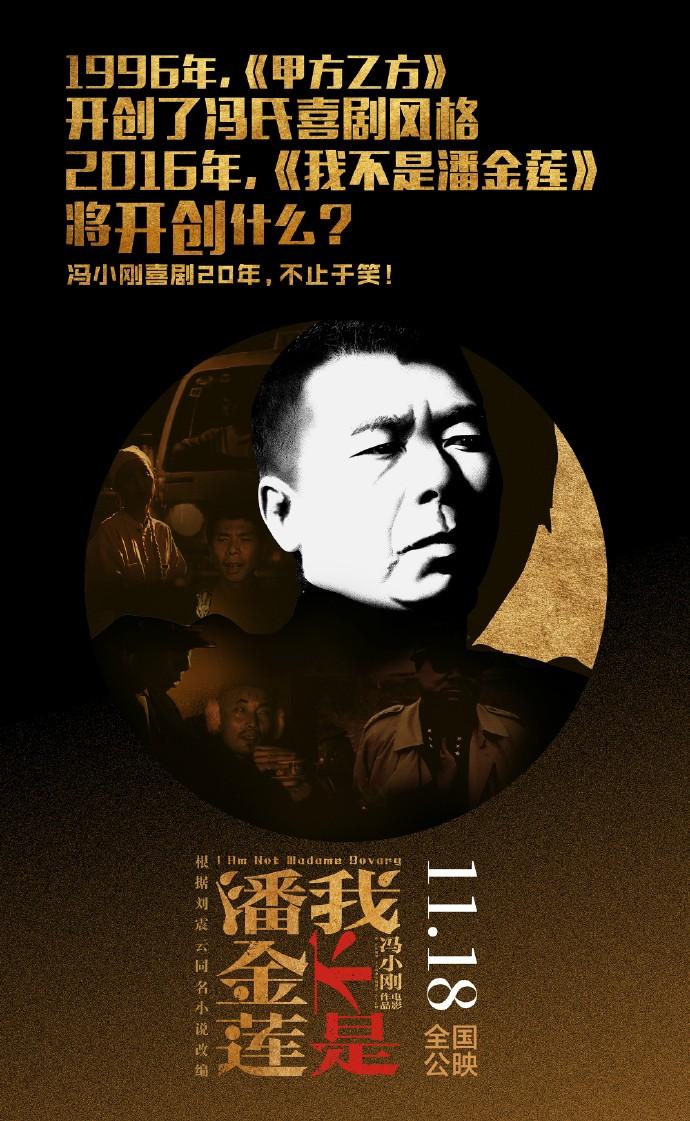 uisdc-poster-201611219