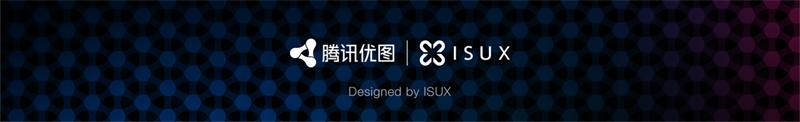 uisdc-tx-2016112824