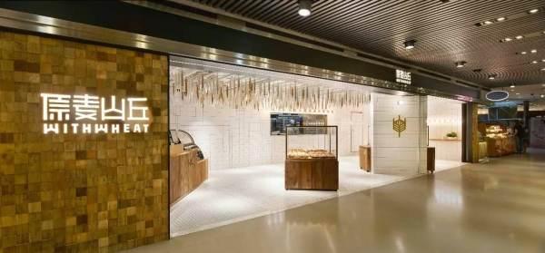 专访丨男神设计师青山周平,令千万人惊叹的梦想改造家