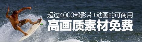 酷站丨超过4000部影片+动画的高画质素材免费可商用 - 优设网 - UISDC