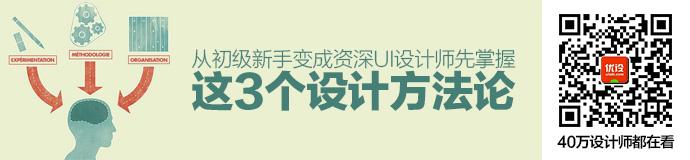 senior-ui-designer-skills-1