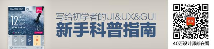 ui-ux-gui-starter-guideline-1