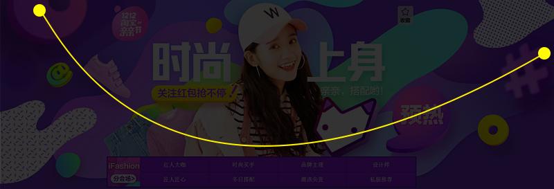 uisdc-banner-2016120518