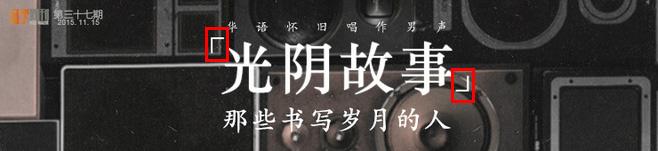 uisdc-banner-20161230-103