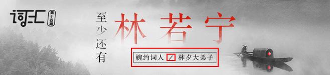 uisdc-banner-20161230-104