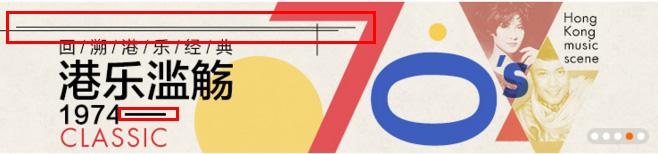 用高手的实战案例,教小白从零开始设计出好看的Banner!