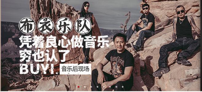 uisdc-banner-20161230-4