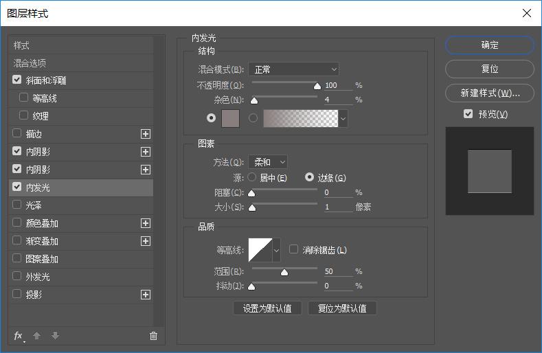 PS教程!3小时拟物图标速成记之相机篇