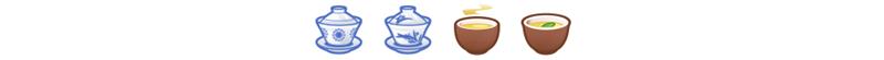uisdc-emoji-2016121115