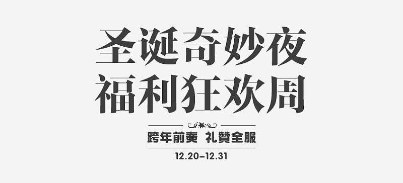 uisdc-slogan-20161214-(1)