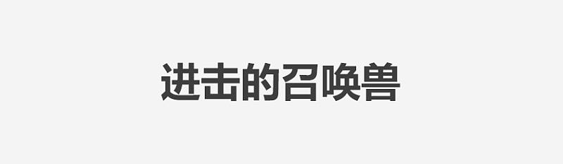 uisdc-slogan-20161214-(10)