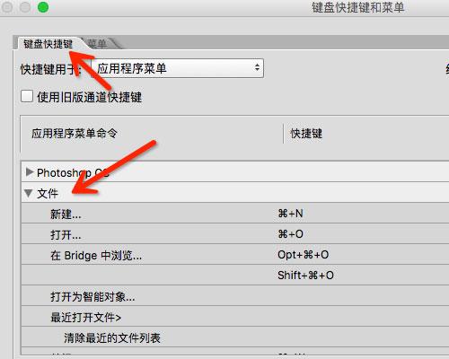 福利两连发!PS快速复制图层插件+日本免费商用图库