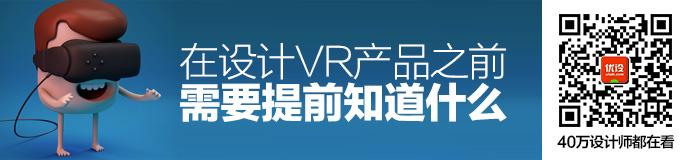 vr-production-design-preparation-1