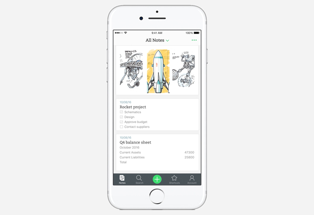 uisdc-app-20170120-1