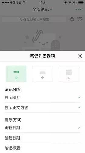 uisdc-app-20170120-7-2